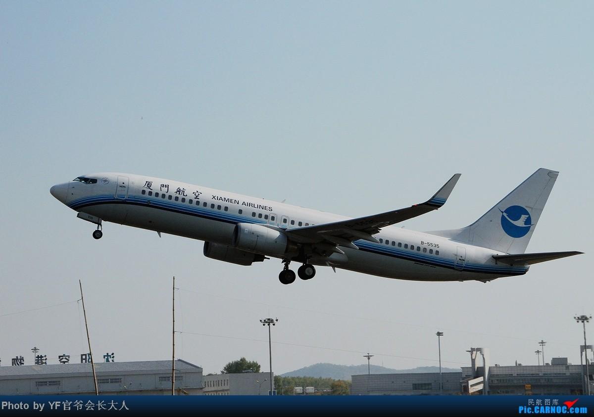 Re:[原创]10月6日一组逆光,从早上拍到下午,还是要请教一下各位高手怎样拍逆光 BOEING 737-800 B-5535 中国沈阳桃仙机场