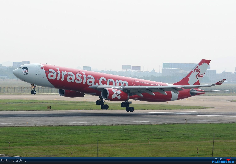 [原创]徘徊在HGH的丝瓜】国庆打机回顾篇--又见大红棍 AIRBUS A330-343 9M-XXB 中国杭州萧山机场