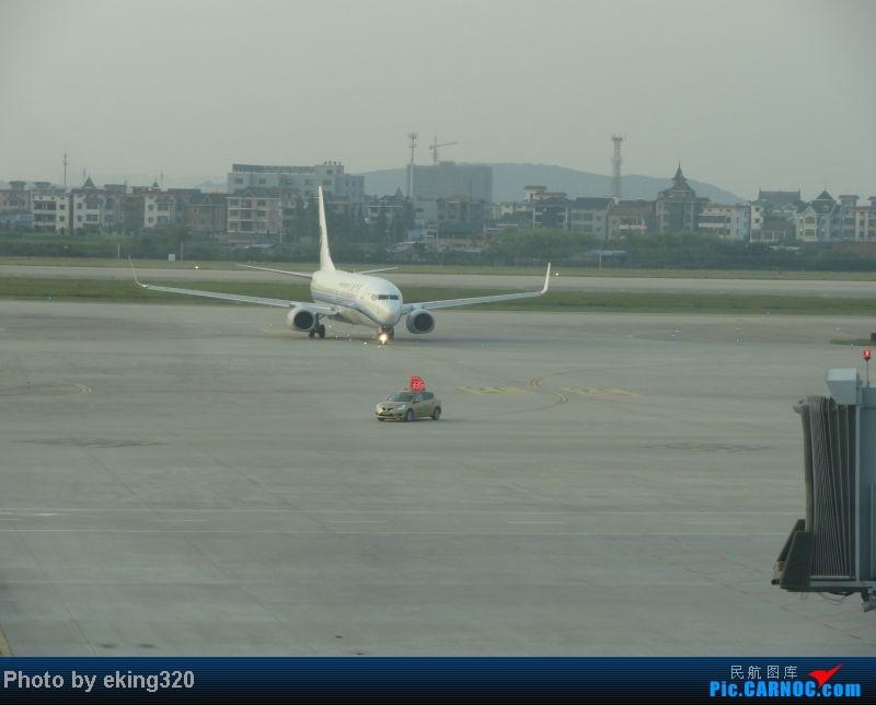 Re:国庆急游走 沪杭三日(江北虹桥 萧山江北) BOEING 737-800 B-5635