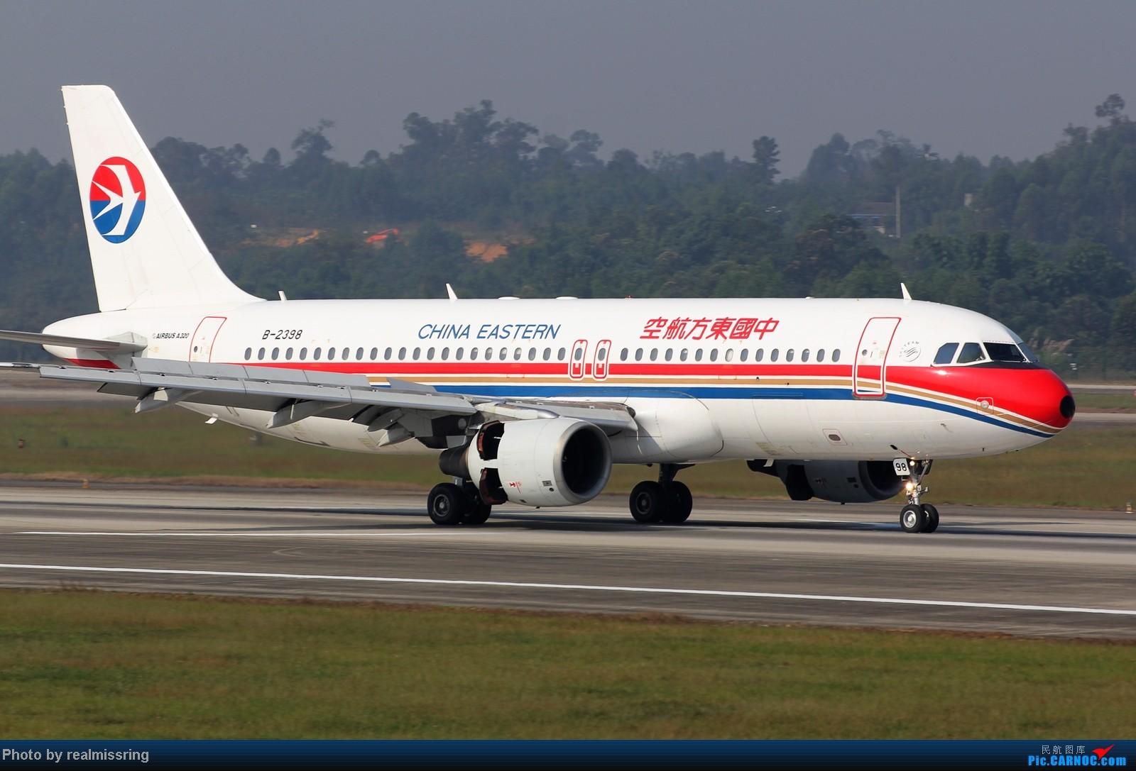 Re:[原创]CARNOC成都空港缘分-国庆6号拍机之02R(土坡和脱离点) AIRBUS A320-200 B-2398 中国成都双流机场
