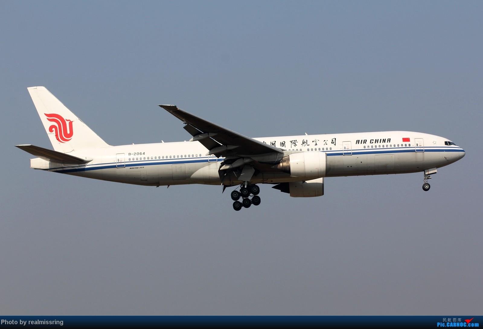 Re:[原创]CARNOC成都空港缘分-国庆6号拍机之02R(土坡和脱离点) BOEING 777-200 B-2064 中国成都双流机场