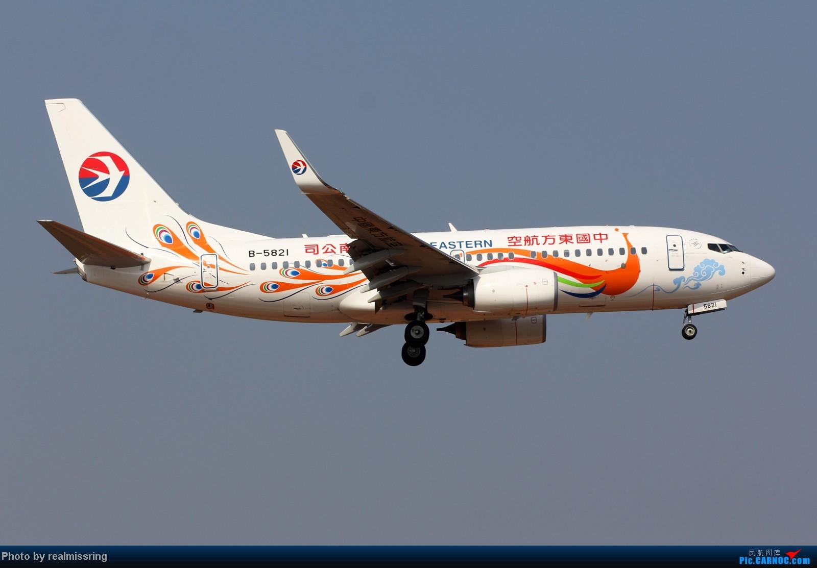 Re:[原创]CARNOC成都空港缘分-国庆6号拍机之02R(土坡和脱离点) BOEING 737-700 B-5821 中国成都双流机场