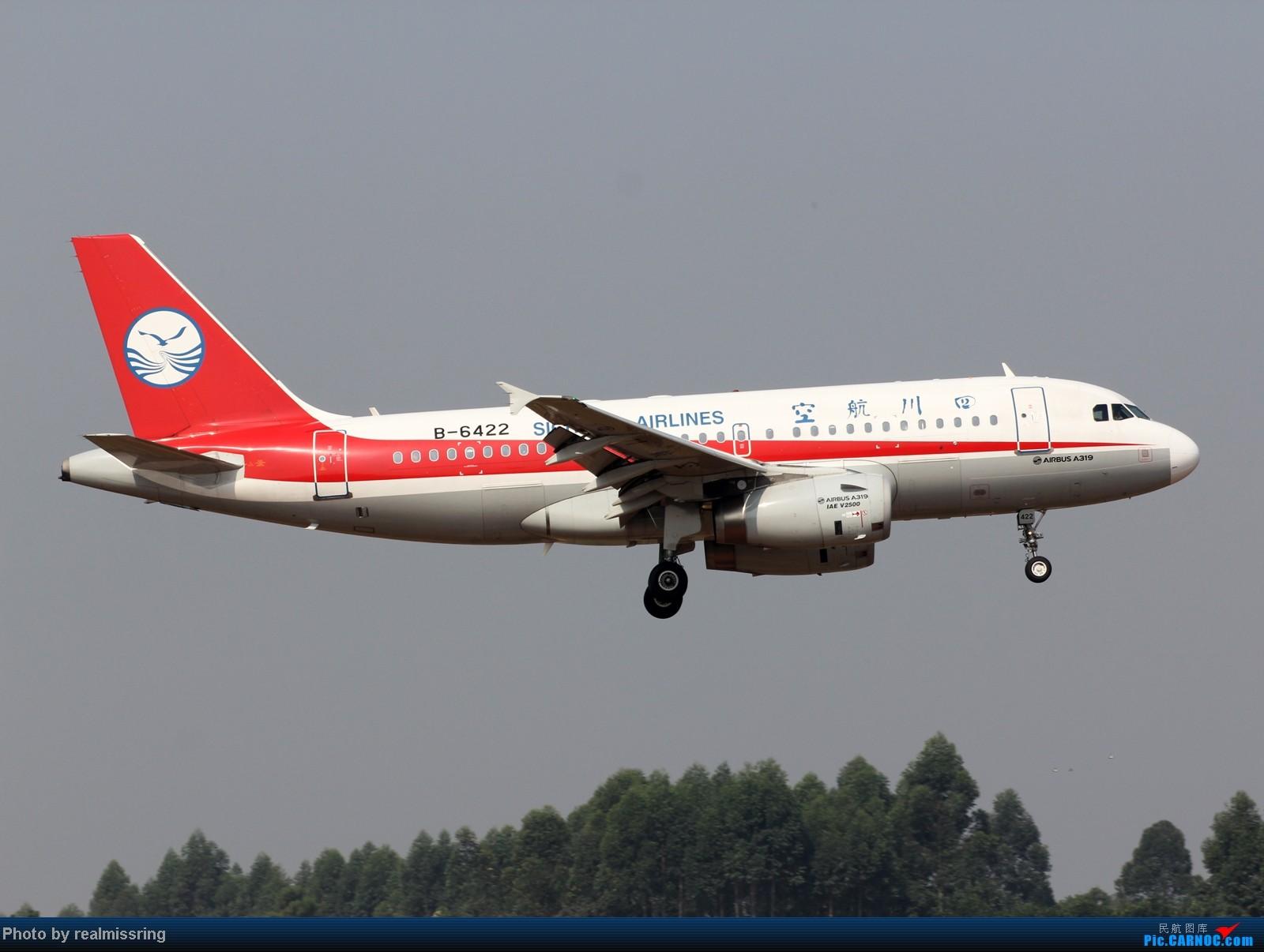Re:[原创]CARNOC成都空港缘分-国庆6号拍机之02R(土坡和脱离点) AIRBUS A319-100 B-6422 中国成都双流机场