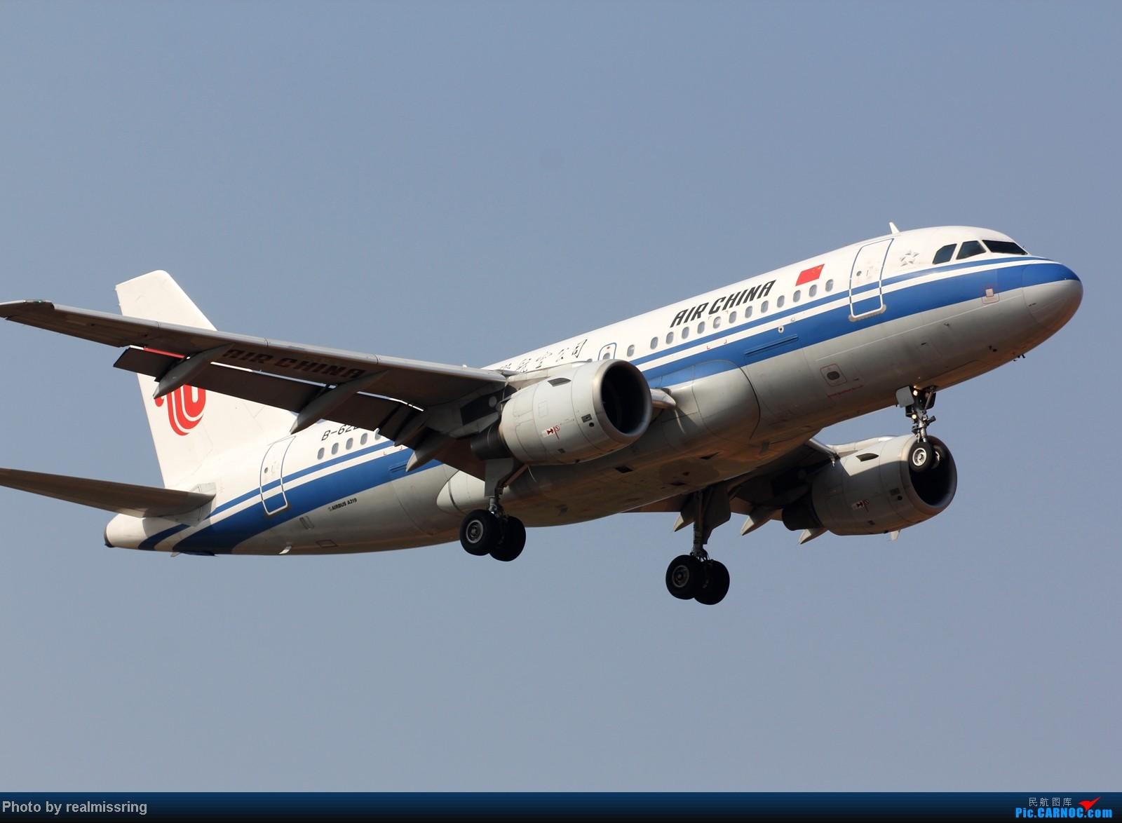 Re:[原创]CARNOC成都空港缘分-国庆6号拍机之02R(土坡和脱离点) AIRBUS A319-100 B-6227 中国成都双流机场