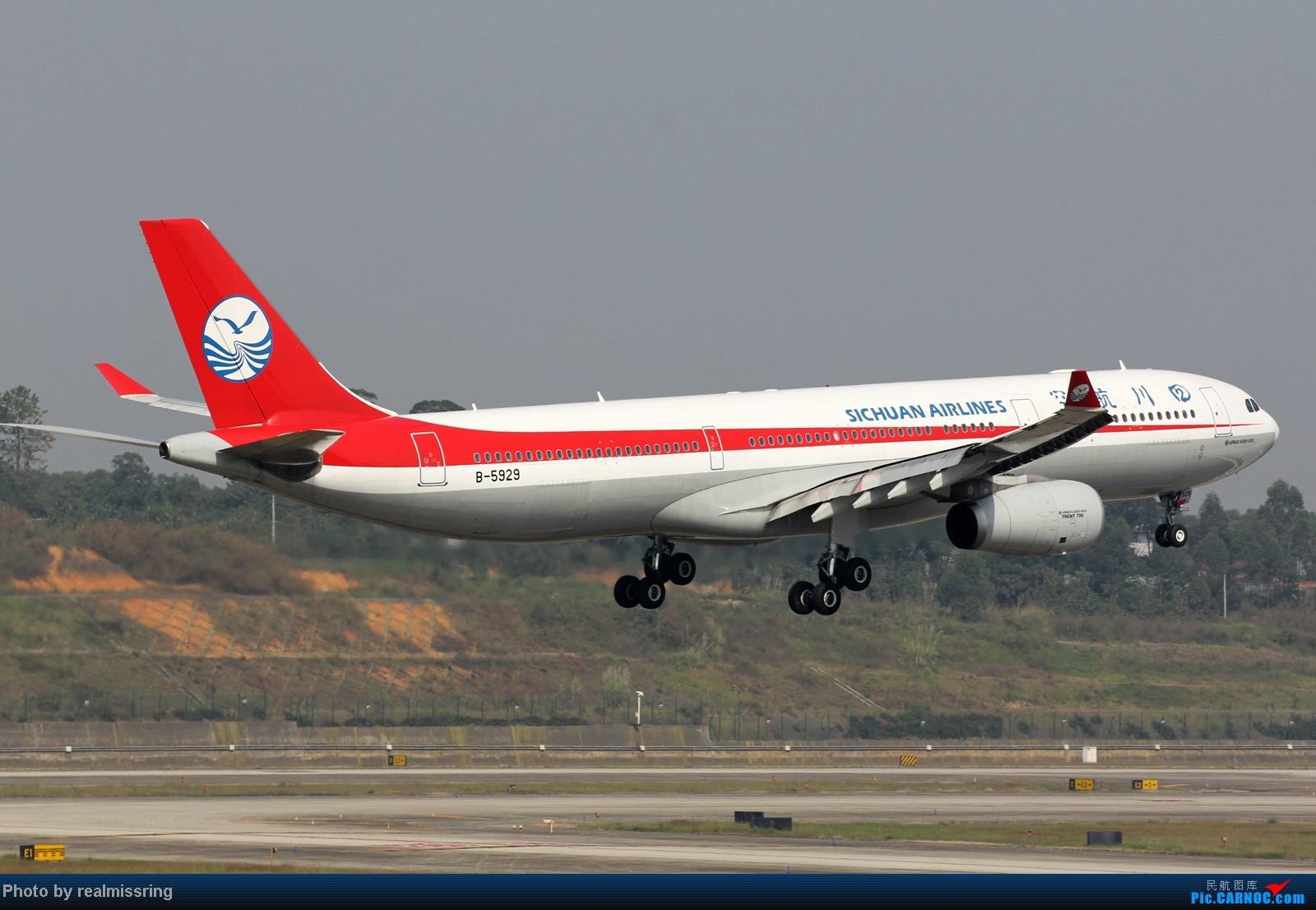 Re:[原创]CARNOC成都空港缘分-国庆6号拍机之02R(土坡和脱离点) AIRBUS A330-300 B-5929 中国成都双流机场