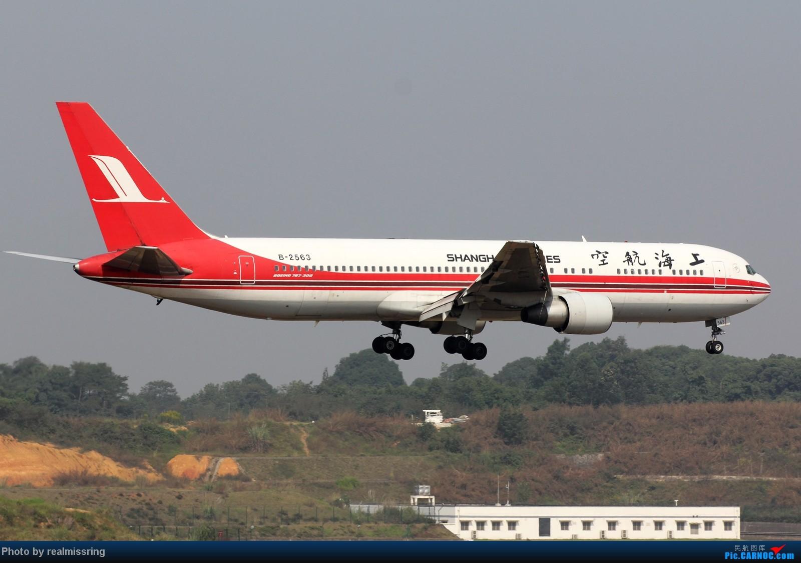 Re:[原创]CARNOC成都空港缘分-国庆6号拍机之02R(土坡和脱离点) BOEING 767-300 B-2563 中国成都双流机场