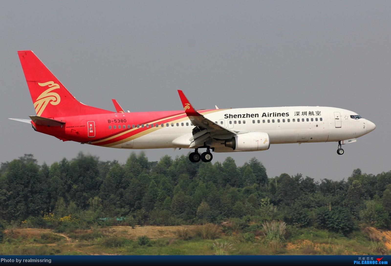 Re:[原创]CARNOC成都空港缘分-国庆6号拍机之02R(土坡和脱离点) BOEING 737-800 B-5380 中国成都双流机场