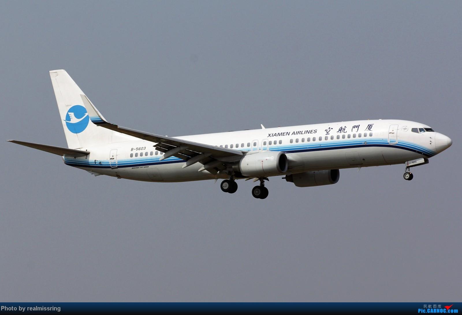 Re:[原创]CARNOC成都空港缘分-国庆6号拍机之02R(土坡和脱离点) BOEING 737-800 B-5603 中国成都双流机场