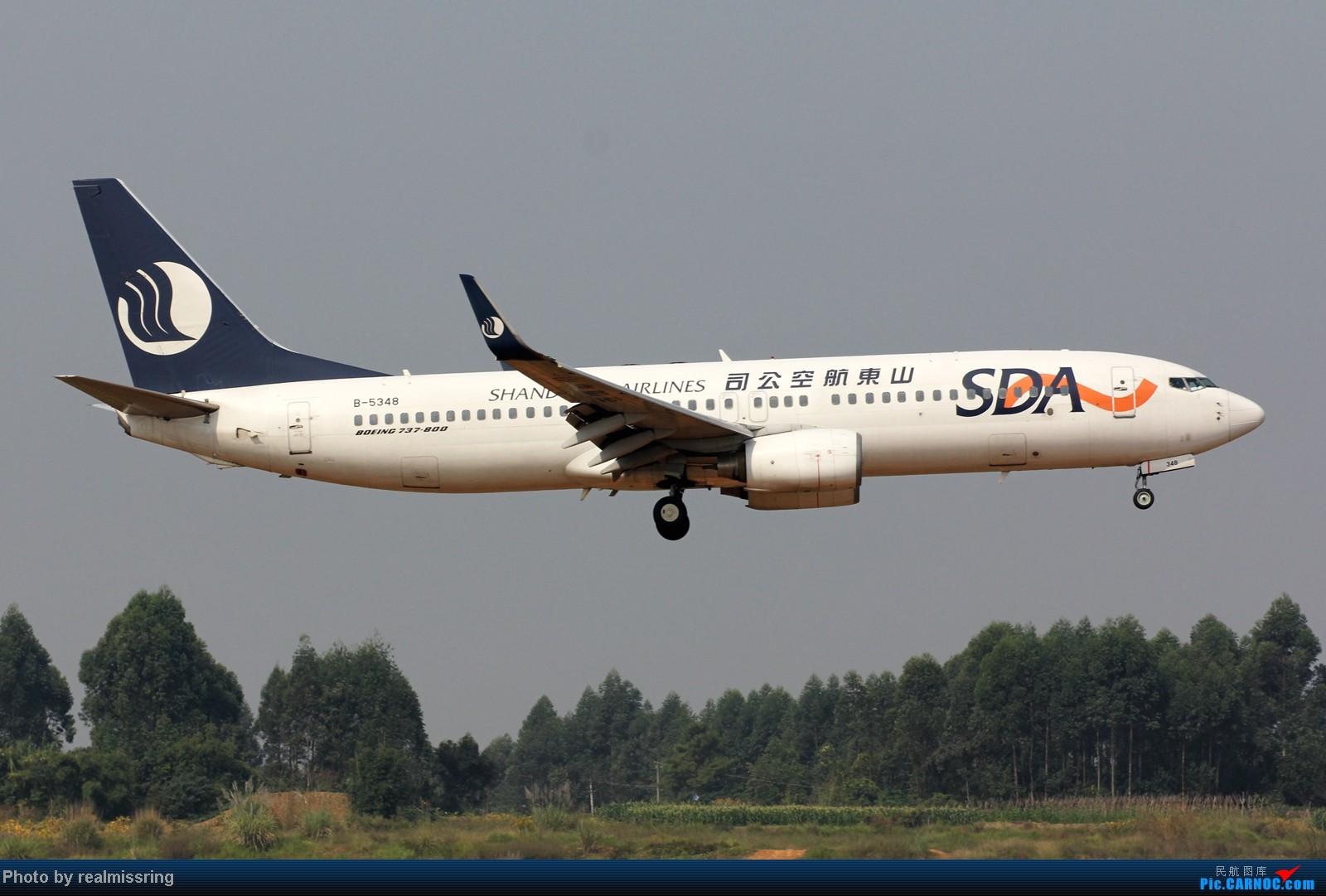 Re:[原创]CARNOC成都空港缘分-国庆6号拍机之02R(土坡和脱离点) BOEING 737-800 B-5348 中国成都双流机场