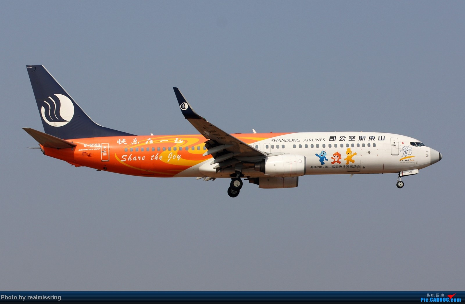 Re:[原创]CARNOC成都空港缘分-国庆6号拍机之02R(土坡和脱离点) BOEING 737-800 B-5590 中国成都双流机场