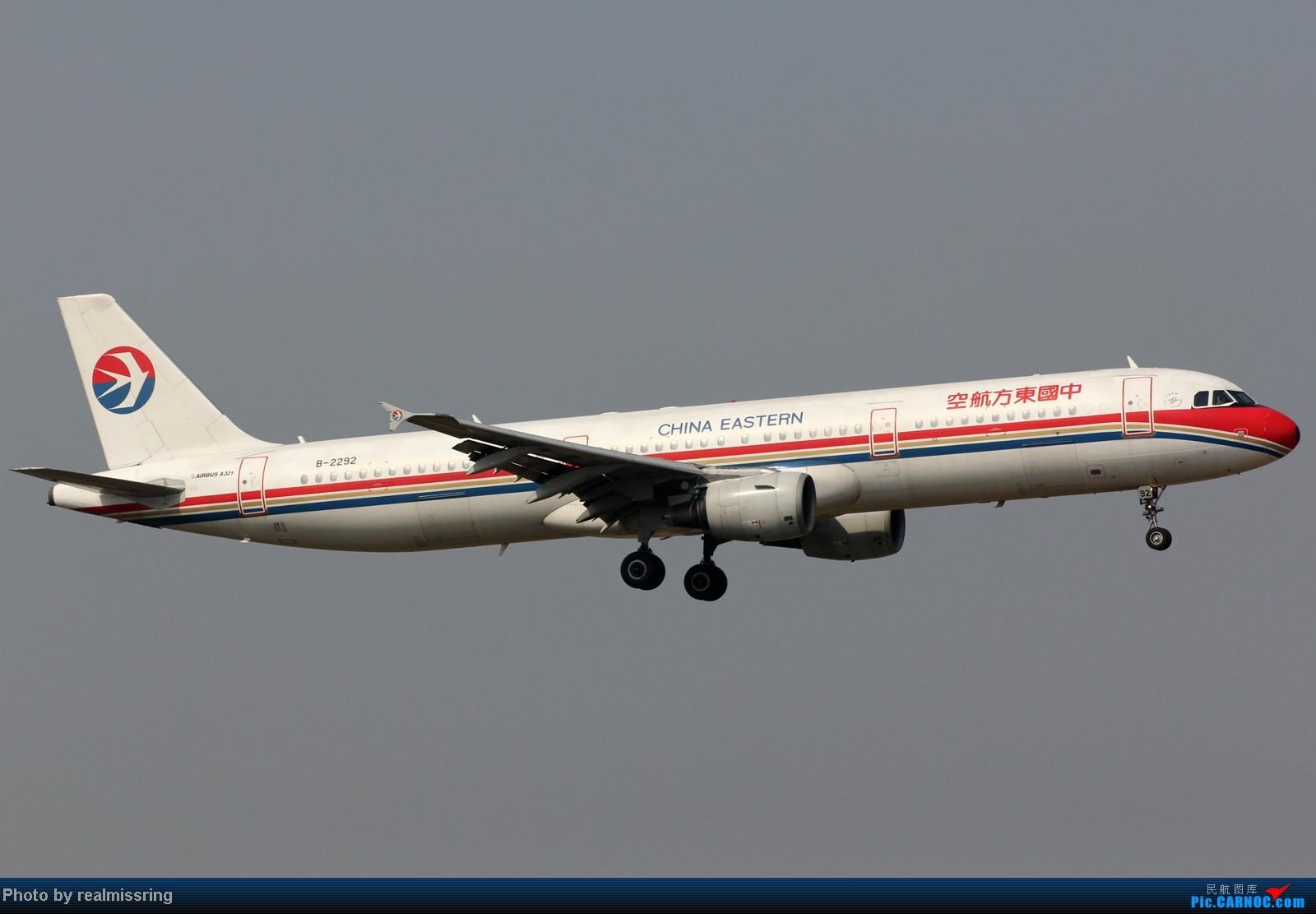 Re:[原创]CARNOC成都空港缘分-国庆6号拍机之02R(土坡和脱离点) AIRBUS A321-200 B-2292 中国成都双流机场