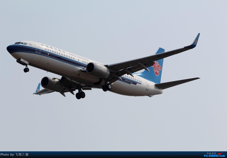 [原创]CKG拍机(02下滑道拍机杂图一大堆) BOEING 737-800 B-1923 重庆江北国际机场
