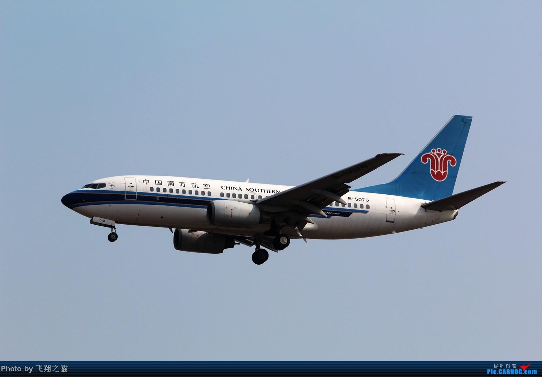 Re:[原创]CKG拍机(02下滑道拍机杂图一大堆) BOEING 737-700 B-5070 重庆江北国际机场