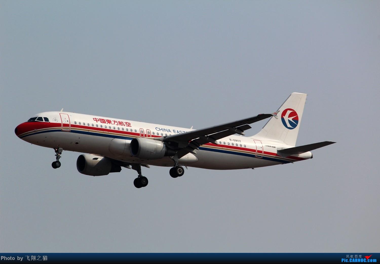 Re:[原创]CKG拍机(02下滑道拍机杂图一大堆) AIRBUS A320-200 B-6802 重庆江北国际机场
