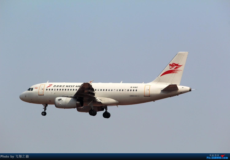 Re:[原创]CKG拍机(02下滑道拍机杂图一大堆) AIRBUS A319 B-6412 重庆江北国际机场