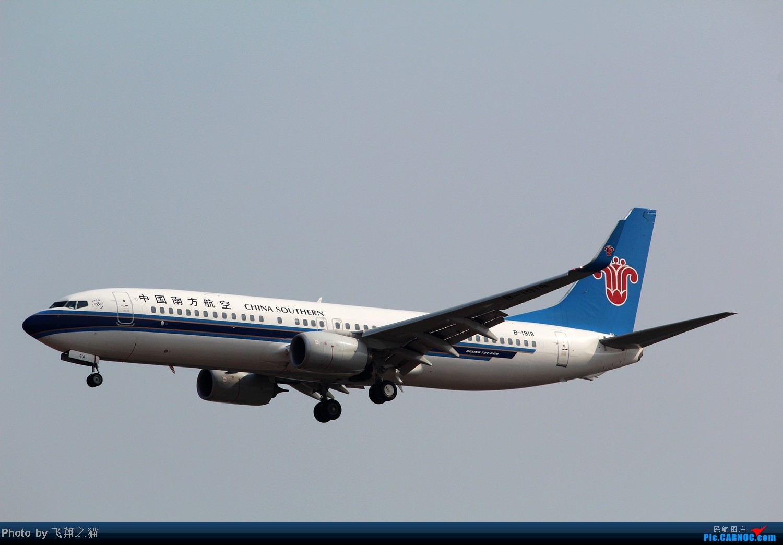 Re:[原创]CKG拍机(02下滑道拍机杂图一大堆) BOEING 737-800 B-1918 重庆江北国际机场