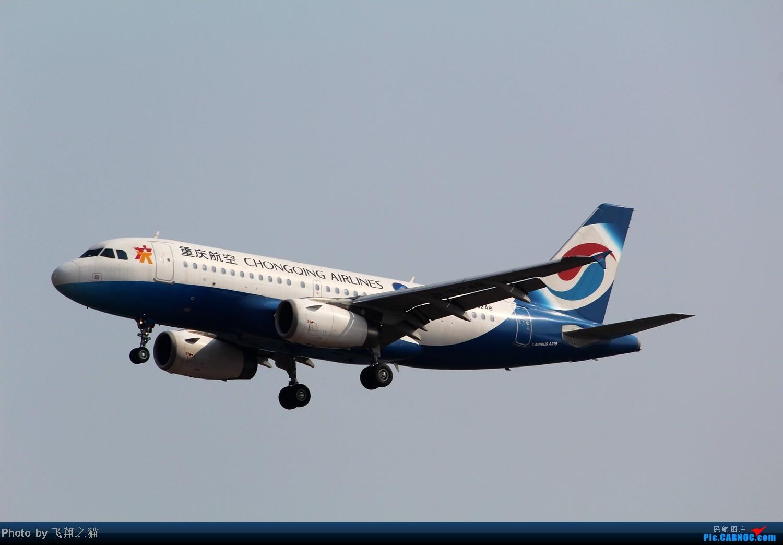 Re:[原创]CKG拍机(02下滑道拍机杂图一大堆) AIRBUS A319 B-6248 重庆江北国际机场
