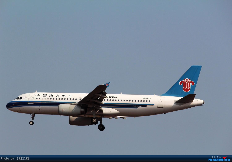Re:[原创]CKG拍机(02下滑道拍机杂图一大堆) AIRBUS A320-200 B-6627 重庆江北国际机场