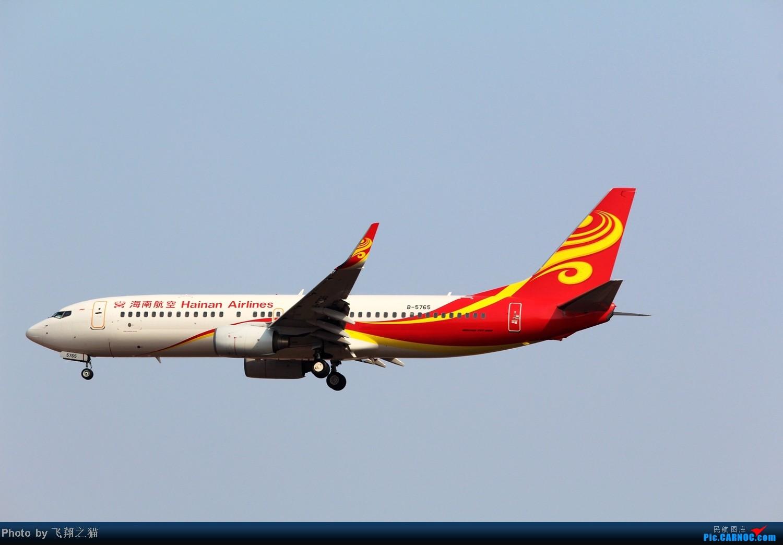 Re:[原创]CKG拍机(02下滑道拍机杂图一大堆) BOEING 737-800 B-5765 重庆江北国际机场