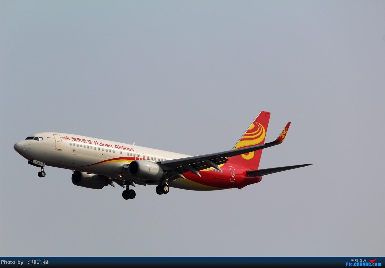 Re:[原创]CKG拍机(02下滑道拍机杂图一大堆) BOEING 737-800 B-5359 重庆江北国际机场