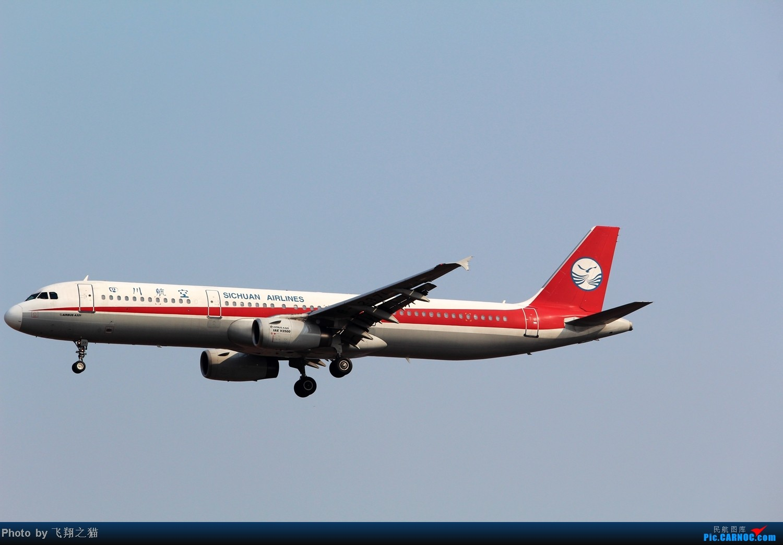 Re:[原创]CKG拍机(02下滑道拍机杂图一大堆) AIRBUS A321  重庆江北国际机场