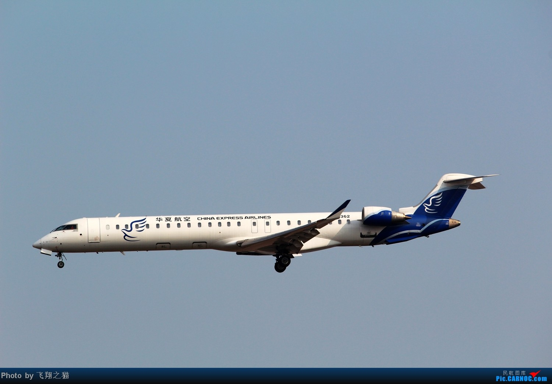 Re:[原创]CKG拍机(02下滑道拍机杂图一大堆) BOMBARDIER CRJ-900 B-3362 重庆江北国际机场