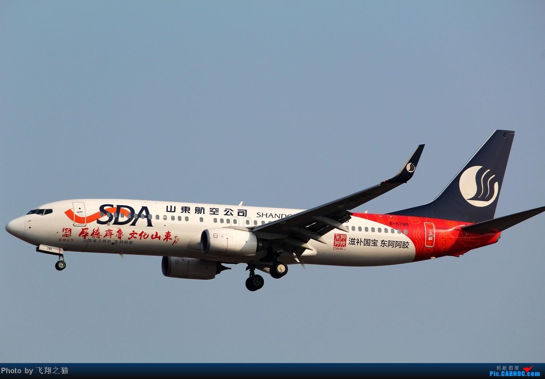 Re:[原创]CKG拍机(02下滑道拍机杂图一大堆) BOEING 737-800 B-5785 重庆江北国际机场
