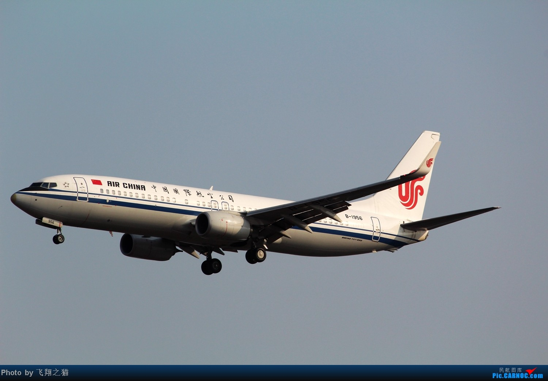 Re:[原创]CKG拍机(02下滑道拍机杂图一大堆) BOEING 737-800 B-1956 重庆江北国际机场