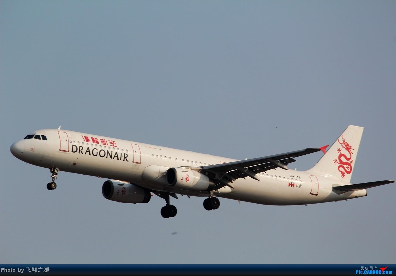 Re:[原创]CKG拍机(02下滑道拍机杂图一大堆) AIRBUS A321 B-HTE 重庆江北国际机场