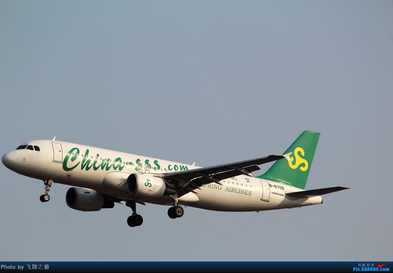 Re:[原创]CKG拍机(02下滑道拍机杂图一大堆) AIRBUS A320-200 B-6706 重庆江北国际机场