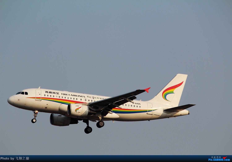 Re:[原创]CKG拍机(02下滑道拍机杂图一大堆) AIRBUS A319 B-6425 重庆江北国际机场