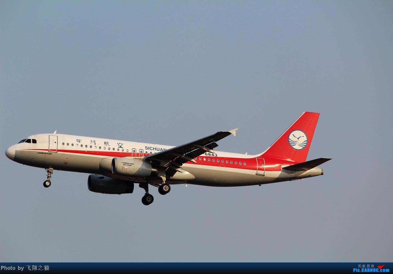 Re:[原创]CKG拍机(02下滑道拍机杂图一大堆) AIRBUS A320-200 B-6843 重庆江北国际机场