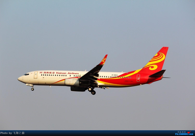 Re:[原创]CKG拍机(02下滑道拍机杂图一大堆) BOEING 737-800 B-5853 重庆江北国际机场