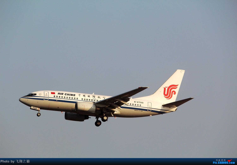 Re:[原创]CKG拍机(02下滑道拍机杂图一大堆) BOEING 737-700 B-2700 重庆江北国际机场