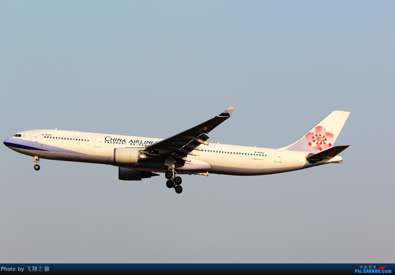 Re:[原创]CKG拍机(02下滑道拍机杂图一大堆) AIRBUS A330-300 B-18303 重庆江北国际机场
