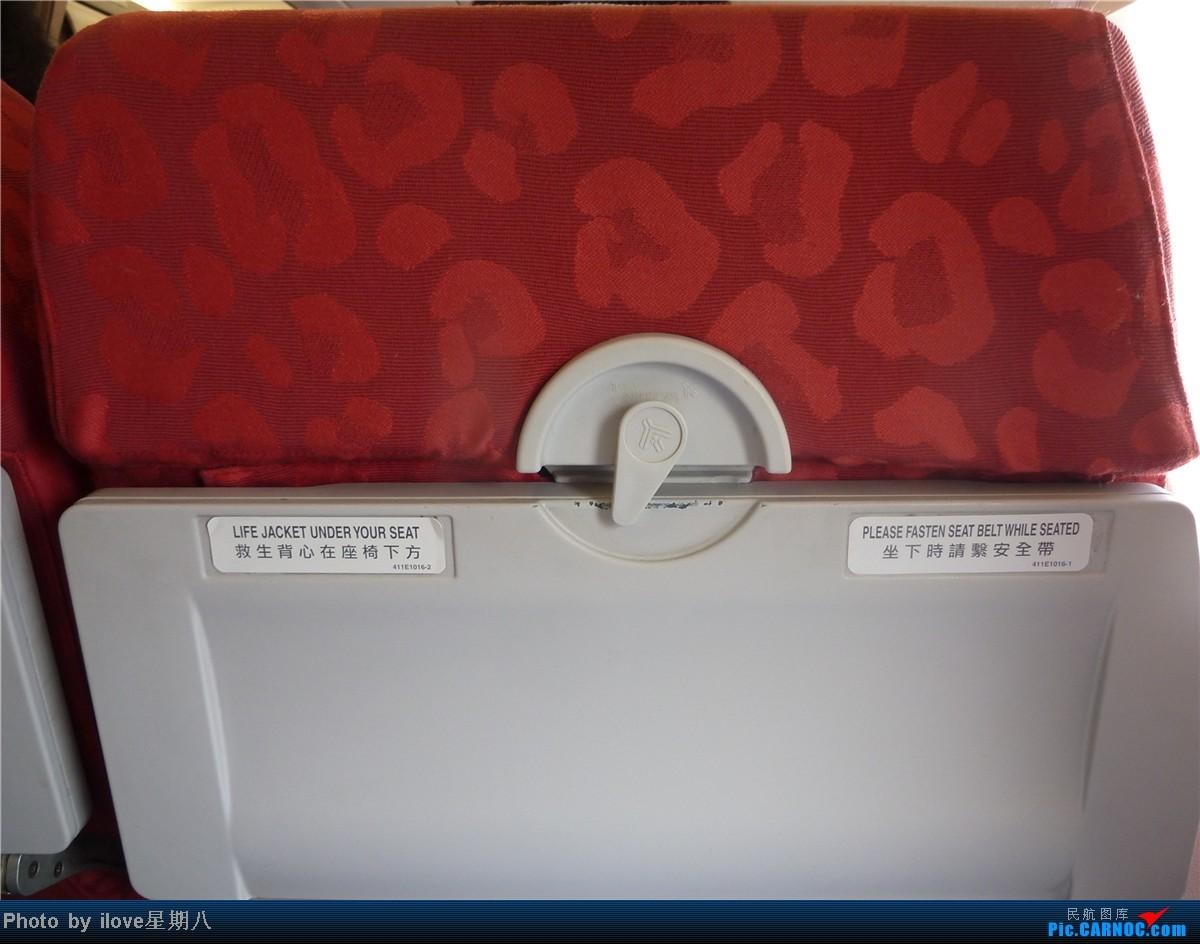 Re:#PAT游记No.2#新加坡,追梦旅程 AIRBUS A320-200 B-HSM 中国杭州萧山机场