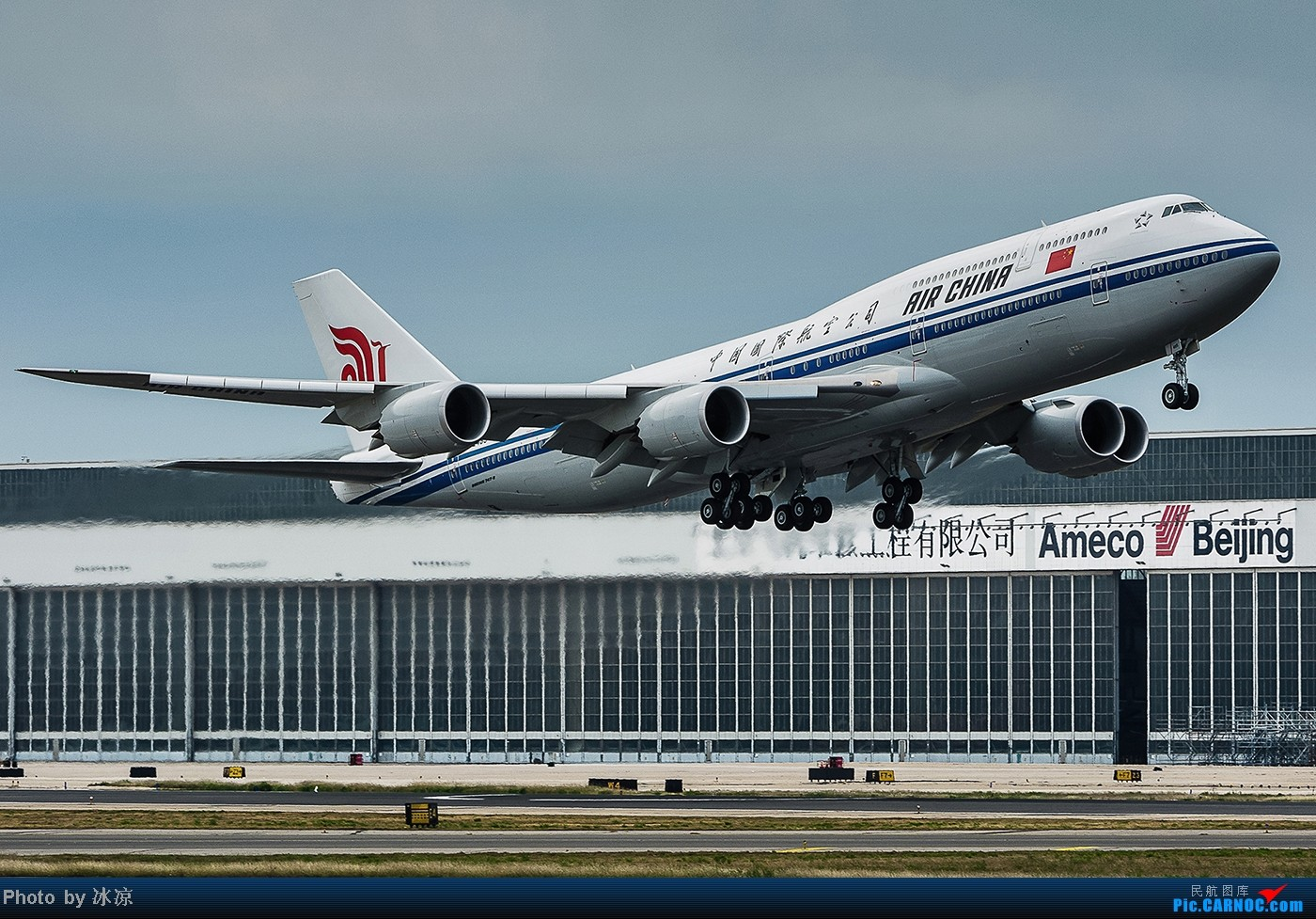 [原创]分享:国航747-8起飞高清图。 BOEING 747-8I B-2485 中国北京首都机场