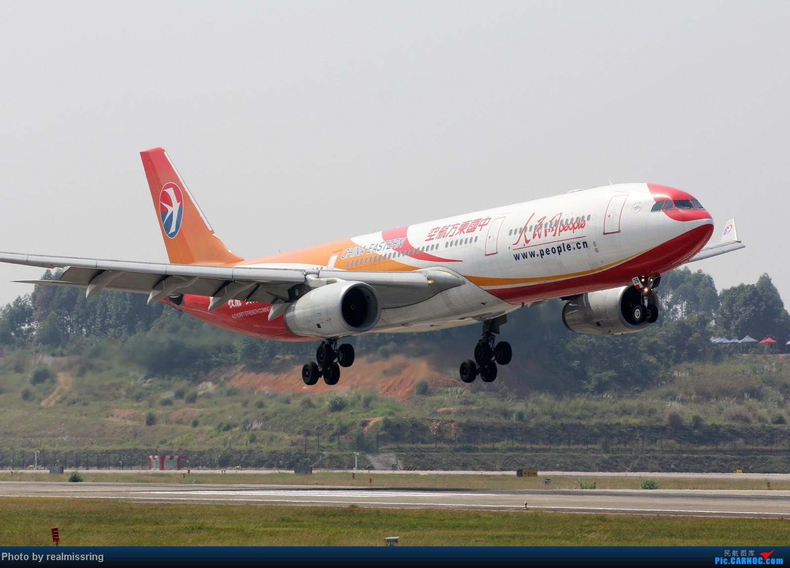 [原创]CARNOC成都空港缘分-国庆6号拍机之02R(小树林) AIRBUS A330-300 B-6126 中国成都双流机场