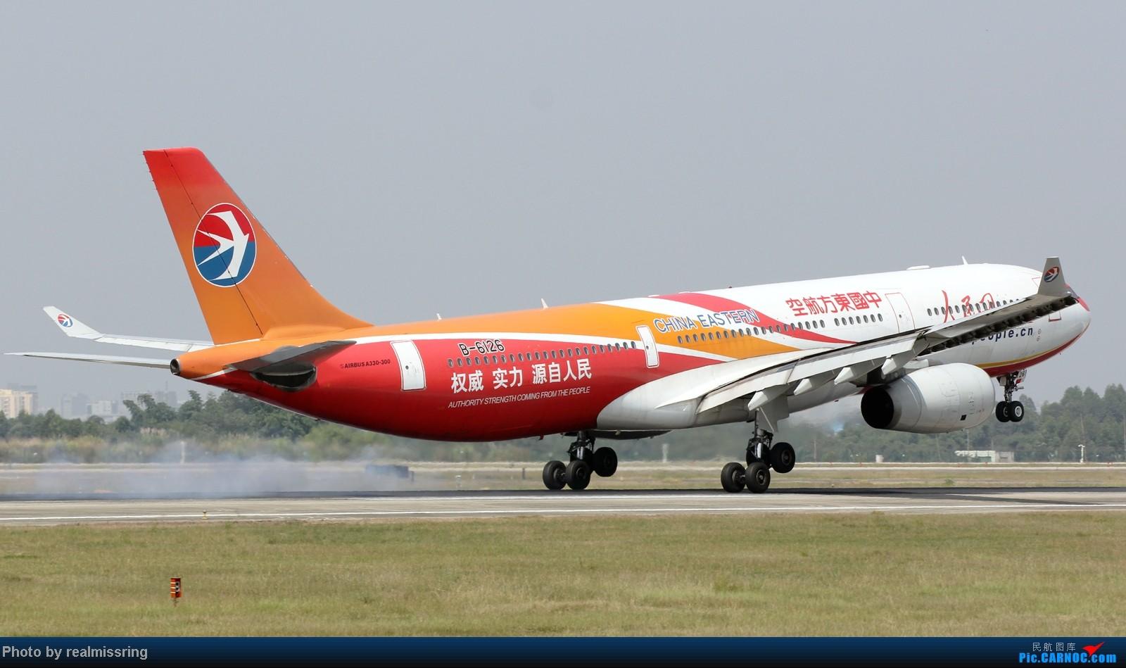 Re:[原创]CARNOC成都空港缘分-国庆6号拍机之02R(小树林) AIRBUS A330-300 B-6126 中国成都双流机场