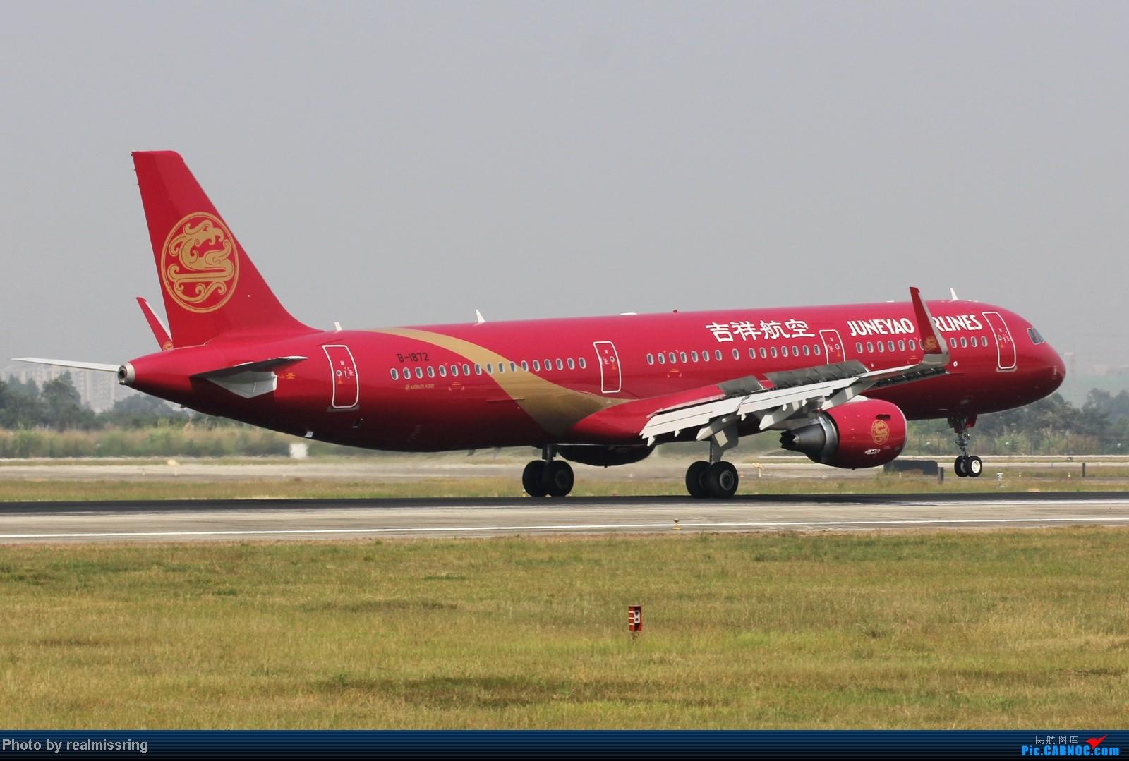 Re:[原创]CARNOC成都空港缘分-国庆6号拍机之02R(小树林) AIRBUS A321-200 B-1872 中国成都双流机场