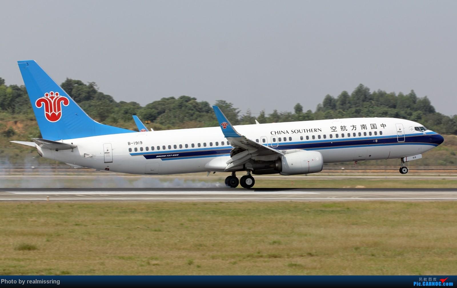Re:[原创]CARNOC成都空港缘分-国庆6号拍机之02R(小树林) BOEING 737-800 B-1919 中国成都双流机场