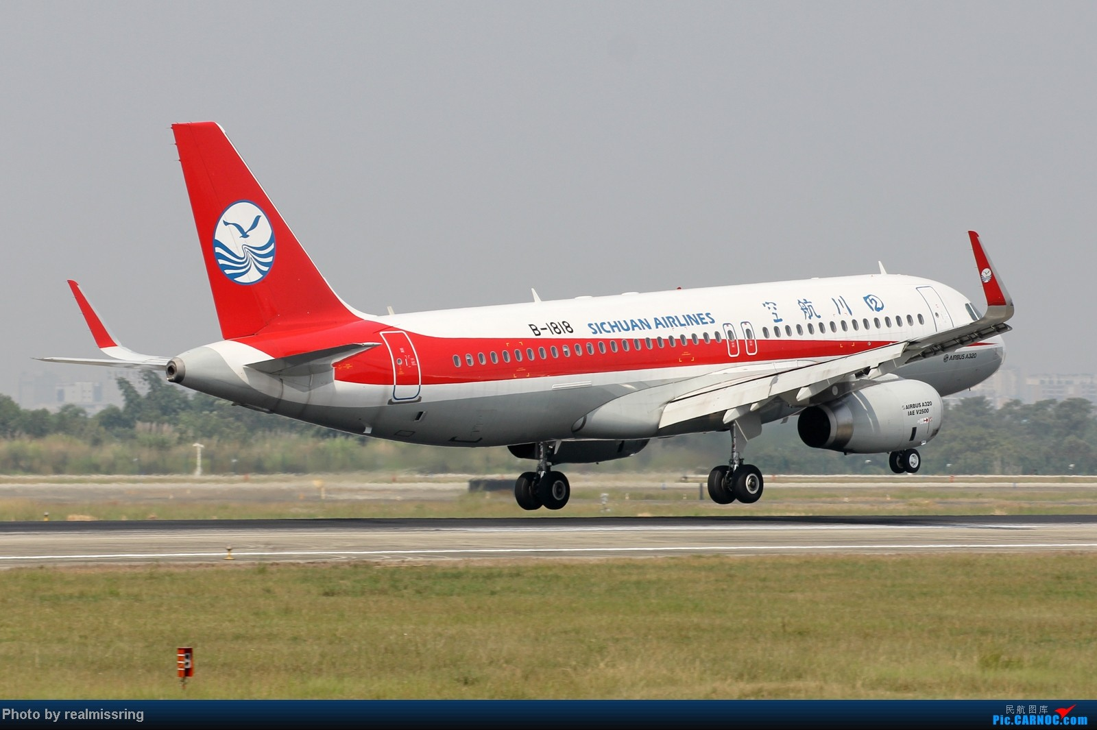Re:[原创]CARNOC成都空港缘分-国庆6号拍机之02R(小树林) AIRBUS A320-200 B-1818 中国成都双流机场