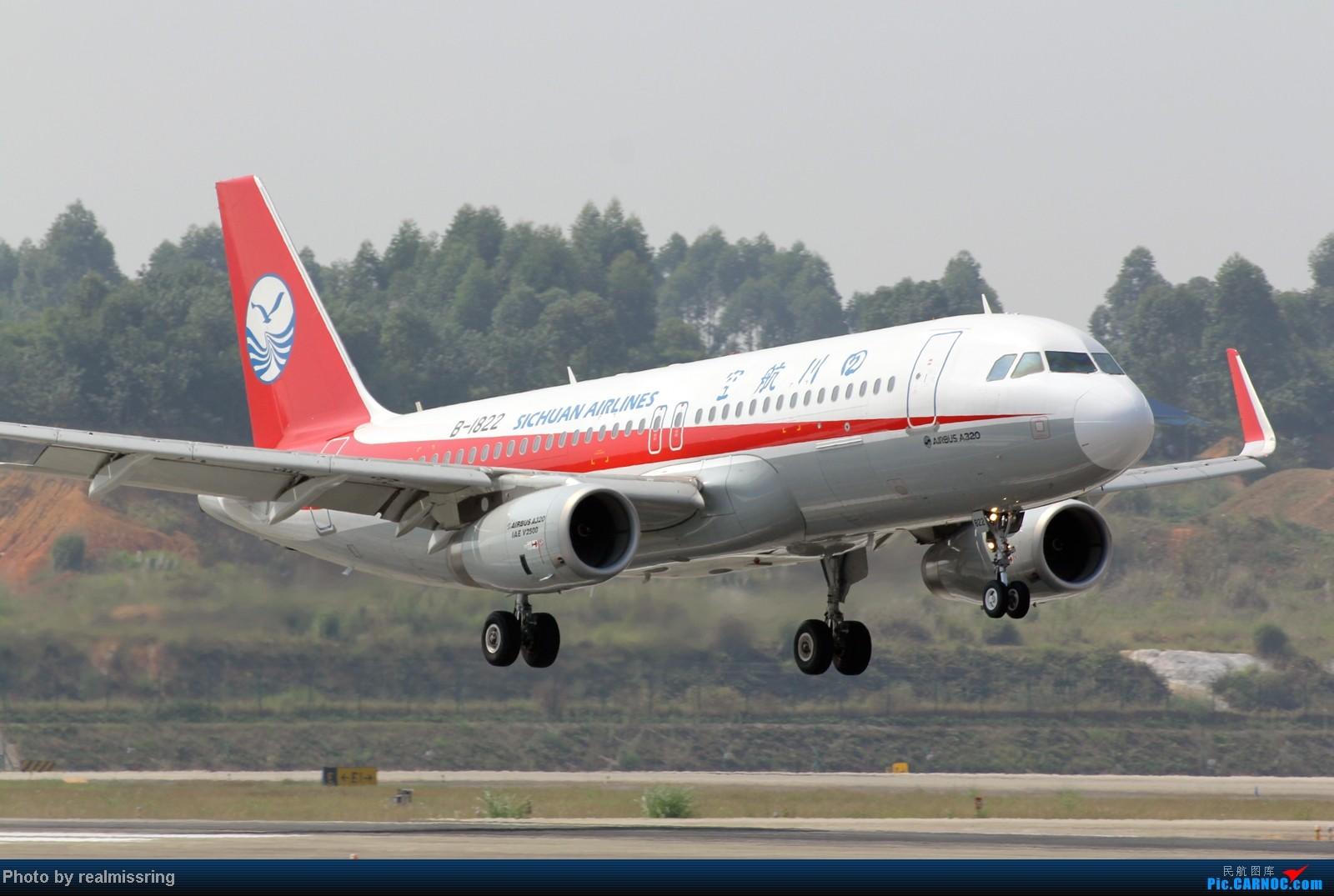 Re:[原创]CARNOC成都空港缘分-国庆6号拍机之02R(小树林) AIRBUS A320-200 B-1822 中国成都双流机场