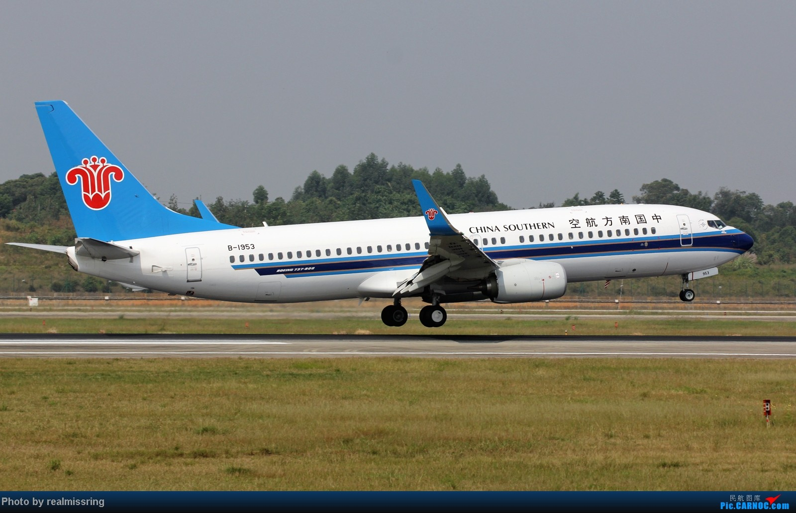 Re:[原创]CARNOC成都空港缘分-国庆6号拍机之02R(小树林) BOEING 737-800 B-1953 中国成都双流机场