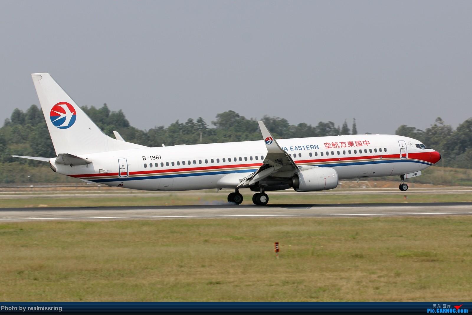 Re:[原创]CARNOC成都空港缘分-国庆6号拍机之02R(小树林) BOEING 737-800 B-1961 中国成都双流机场