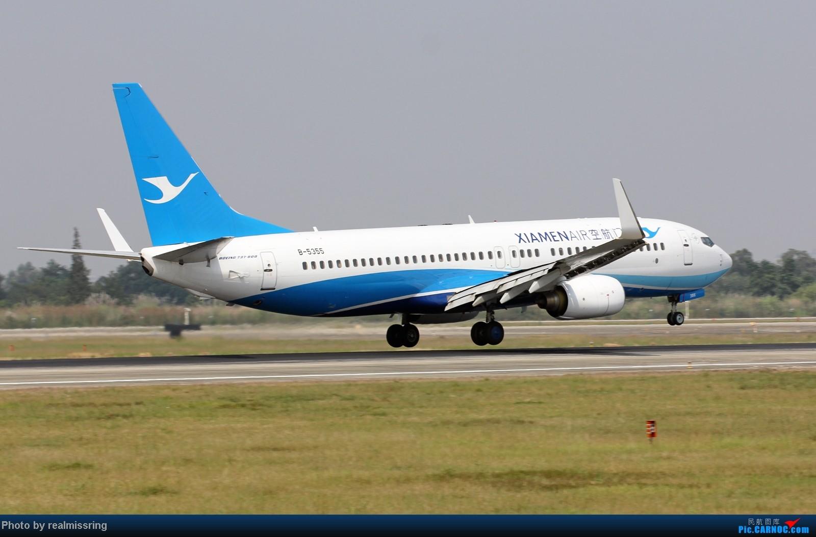 Re:[原创]CARNOC成都空港缘分-国庆6号拍机之02R(小树林) BOEING 737-800 B-5355 中国成都双流机场