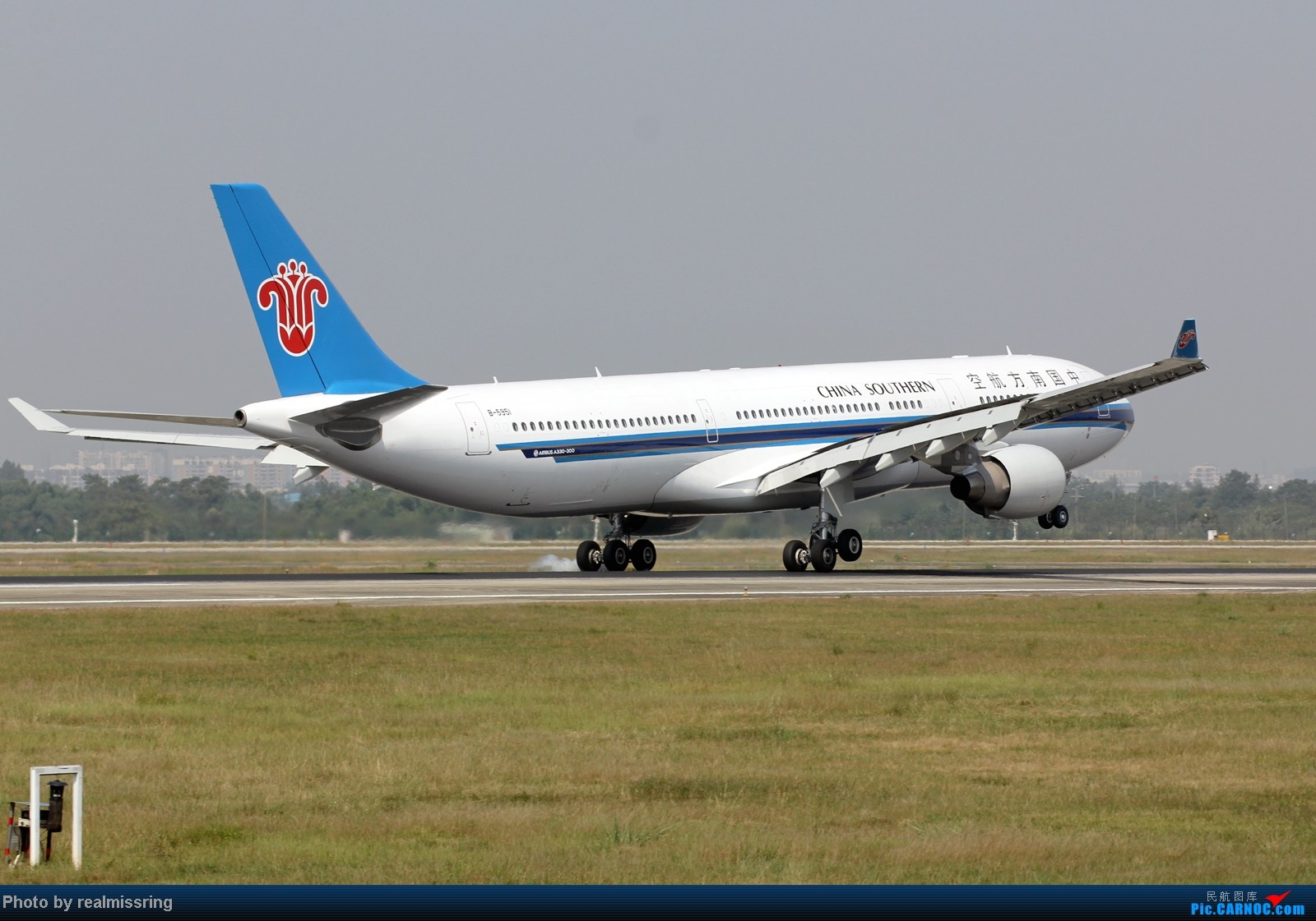Re:[原创]CARNOC成都空港缘分-国庆6号拍机之02R(小树林) AIRBUS A330-300 B-5951 中国成都双流机场