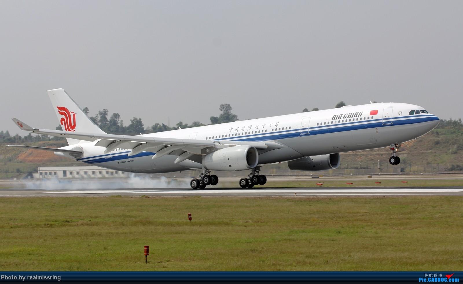 Re:[原创]CARNOC成都空港缘分-国庆6号拍机之02R(小树林) AIRBUS A330-300 B-5956 中国成都双流机场