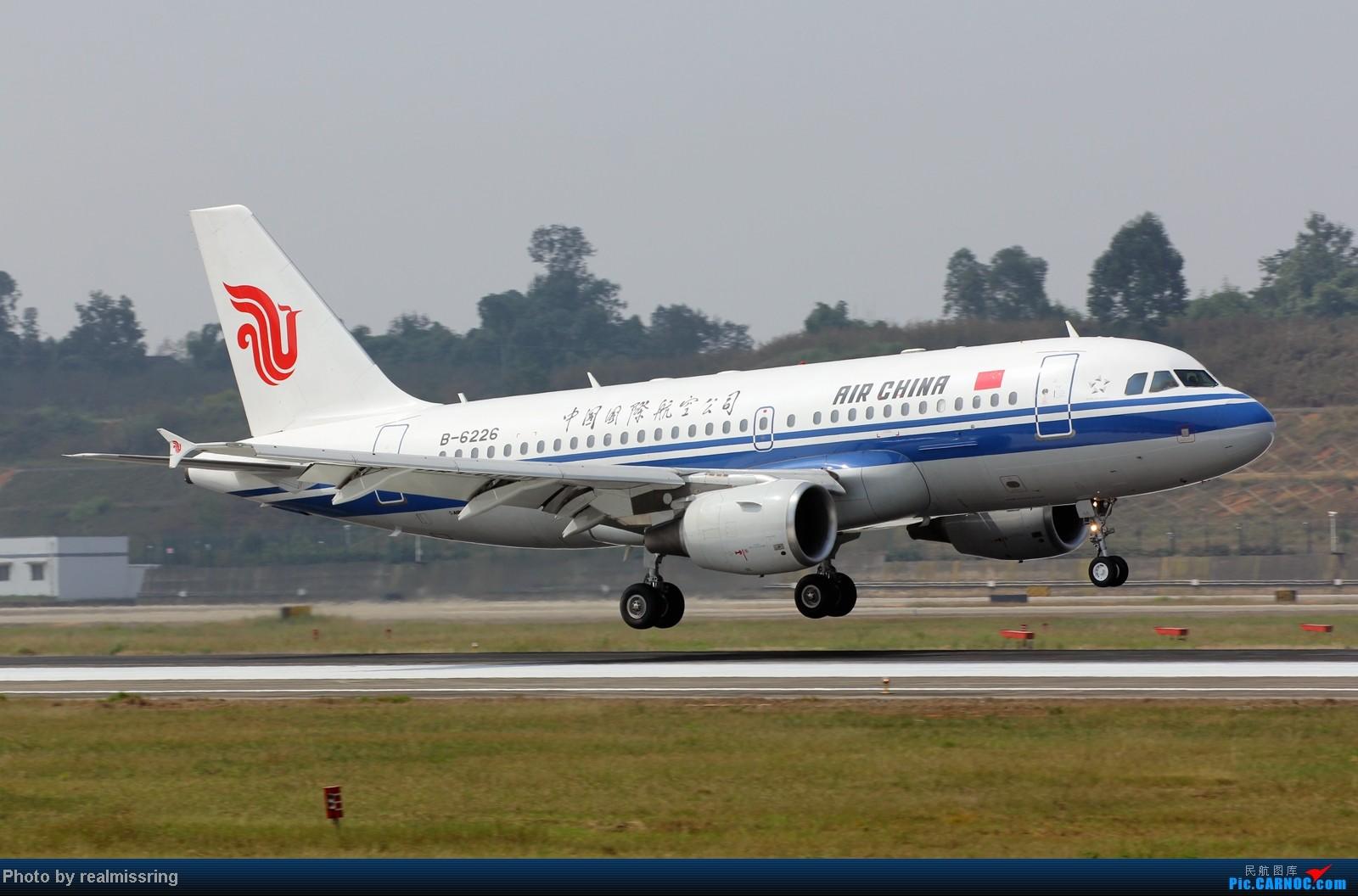 Re:[原创]CARNOC成都空港缘分-国庆6号拍机之02R(小树林) AIRBUS A319-100 B-6226 中国成都双流机场