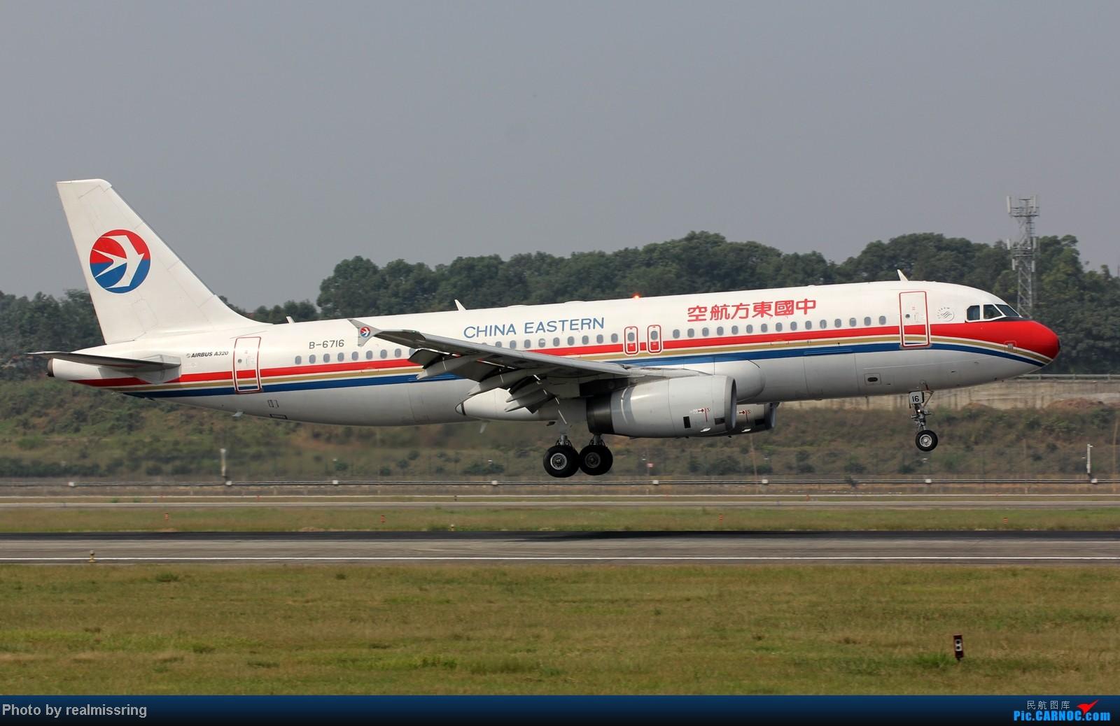 Re:[原创]CARNOC成都空港缘分-国庆6号拍机之02R(小树林) AIRBUS A320-200 B-6716 中国成都双流机场